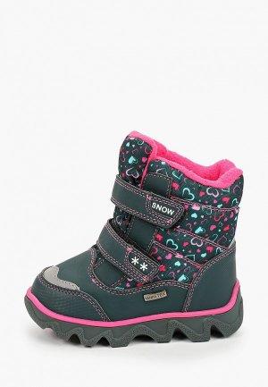 Ботинки Kenkä. Цвет: серый