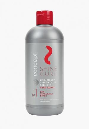 Лосьон для волос Concept. Цвет: белый