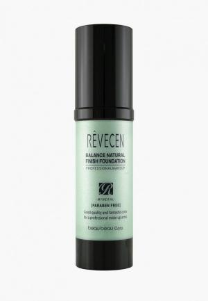 Праймер для лица Revecen. Цвет: зеленый