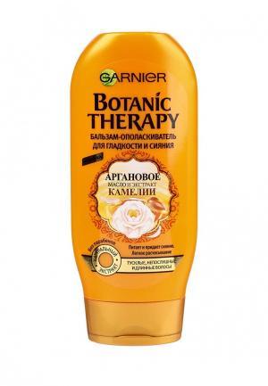 Бальзам для волос Garnier. Цвет: желтый