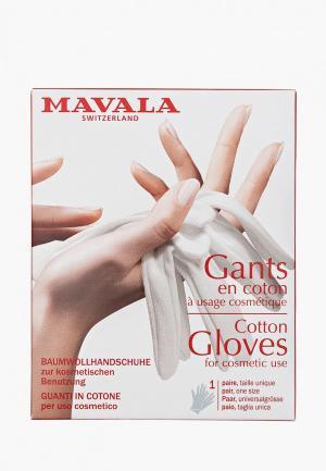 Перчатки для маникюра Mavala. Цвет: белый