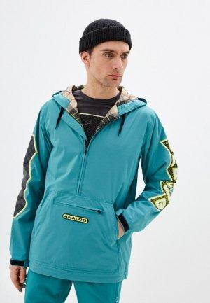 Куртка утепленная Analog. Цвет: бирюзовый
