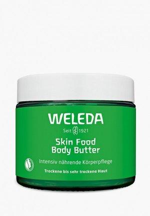 Масло для тела Weleda. Цвет: прозрачный