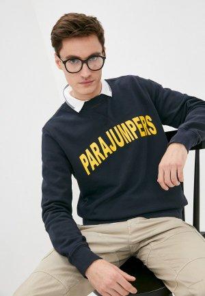 Свитшот Parajumpers. Цвет: серый