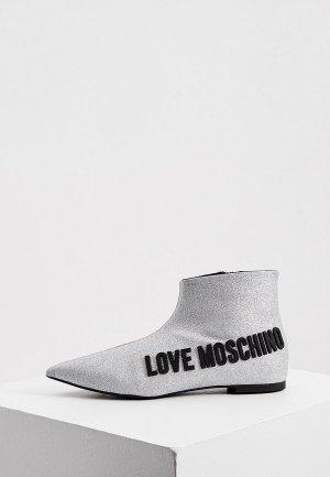 Ботинки Love Moschino. Цвет: серебряный