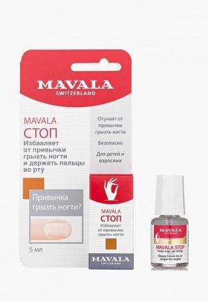 Средство против обкусывания ногтей Mavala. Цвет: прозрачный