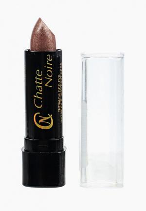 Помада Chatte Noire. Цвет: коричневый