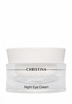 Крем для кожи вокруг глаз Christina. Цвет: прозрачный