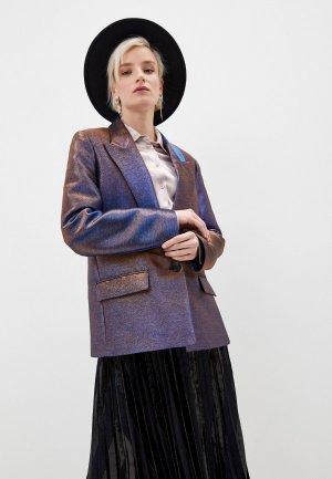 Пиджак Karl Lagerfeld. Цвет: синий