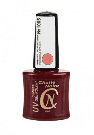 Гель-лак для ногтей Chatte Noire. Цвет: бежевый